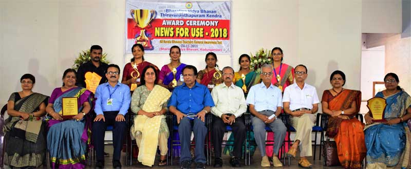 news-for-use-award-ceremony-bhavans-trivandrum (1)