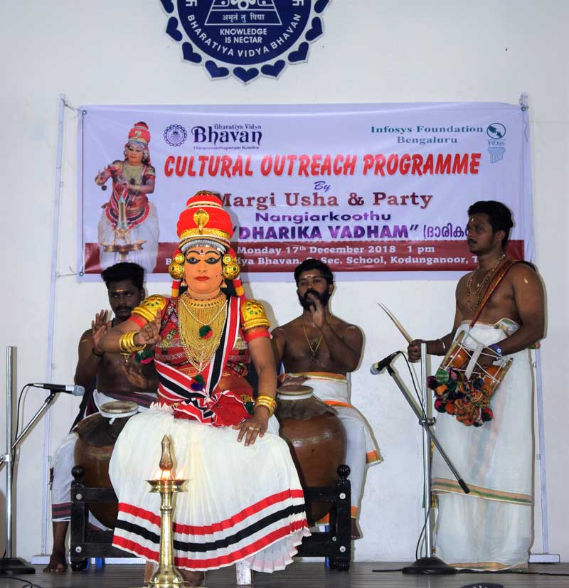 Cultural Outreach Programme